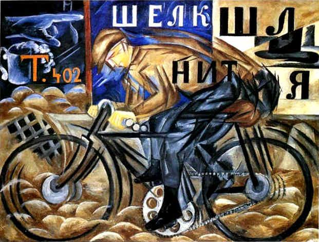 futurism-natalia-goncharova-cyclist
