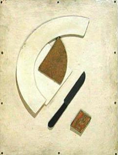 constructuvism-vasili-ermilov-1922