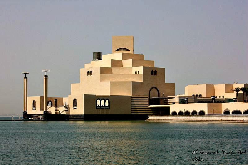 Museum of Islamic Art - Photo courtesy of Jemasmith at Flickr