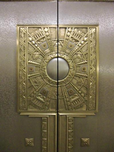 Art Deco Ohio Supreme Court Building Ground Floor Elevator
