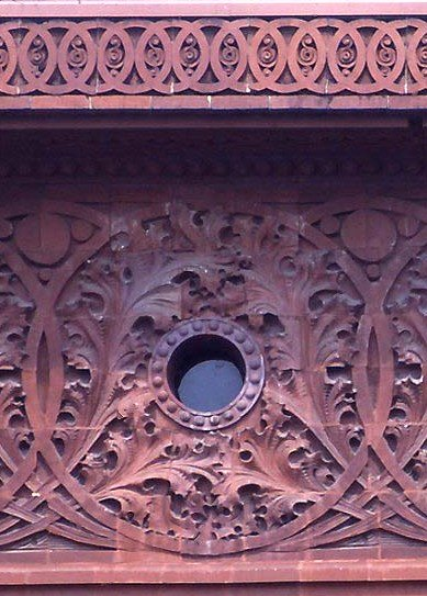 Frieze from the Wainwright building by Louis Sullivan.