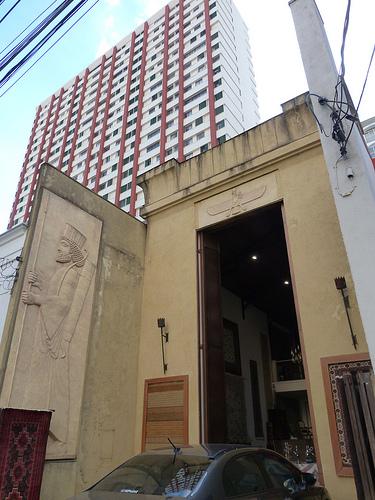 Art Deco Babylonian inspired building housing a rug merchant